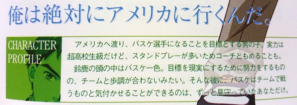 f:id:shiyashiyo3:20210307123817j:plain