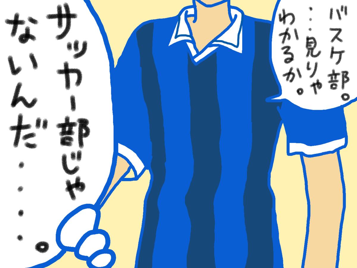 f:id:shiyashiyo3:20210312122914p:plain