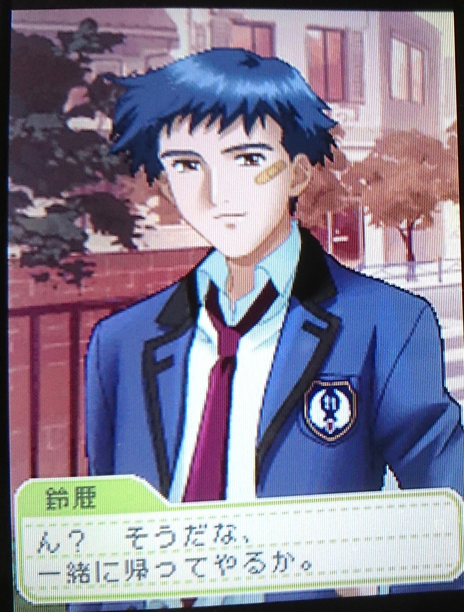 f:id:shiyashiyo3:20210324204133j:plain