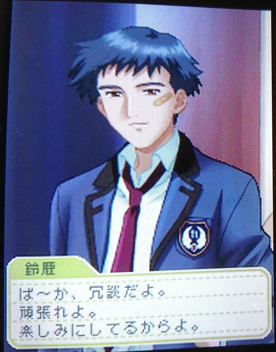 f:id:shiyashiyo3:20210324204208j:plain