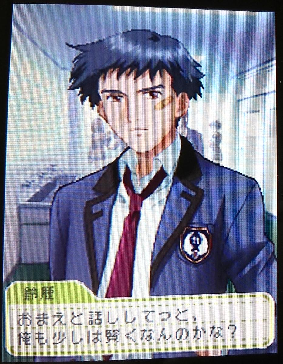 f:id:shiyashiyo3:20210324204325j:plain