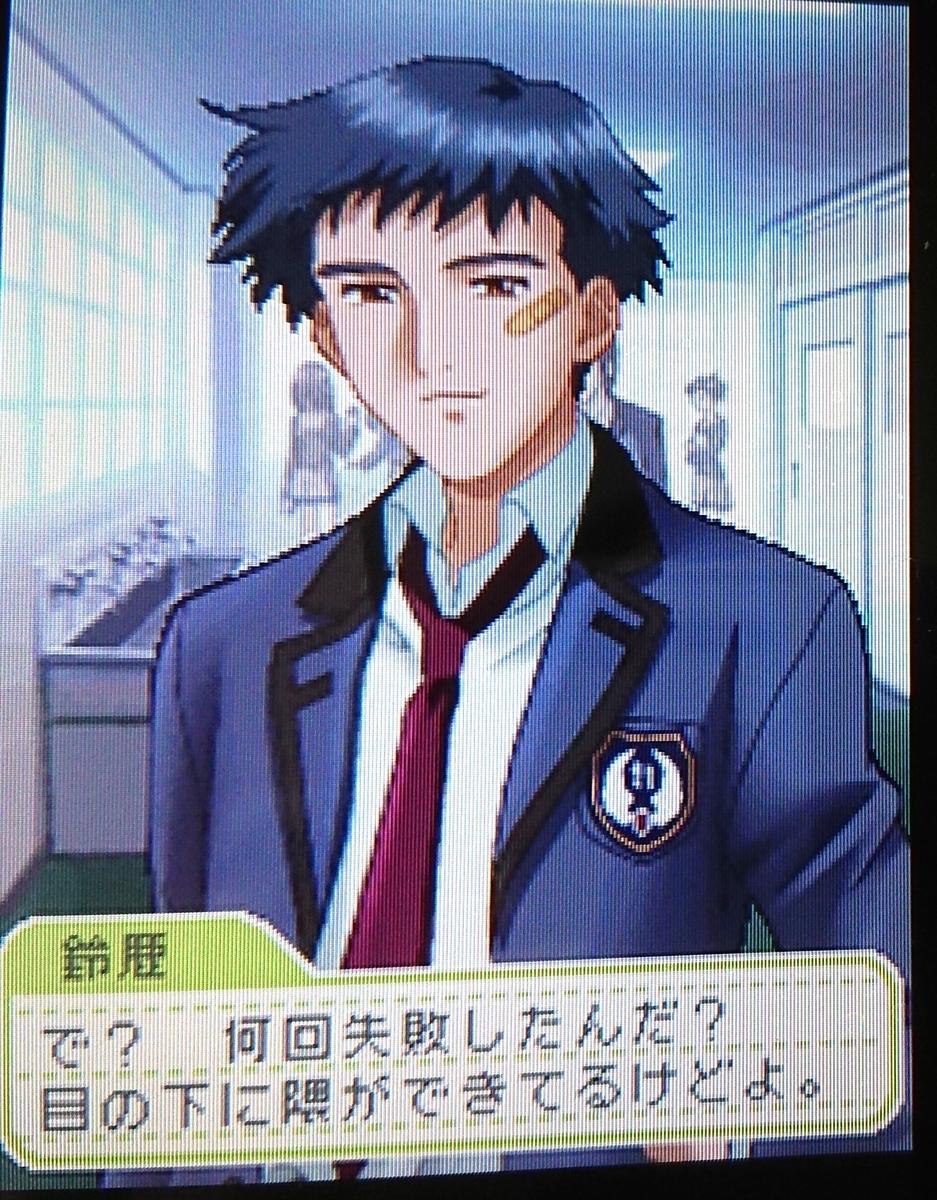 f:id:shiyashiyo3:20210324204435j:plain