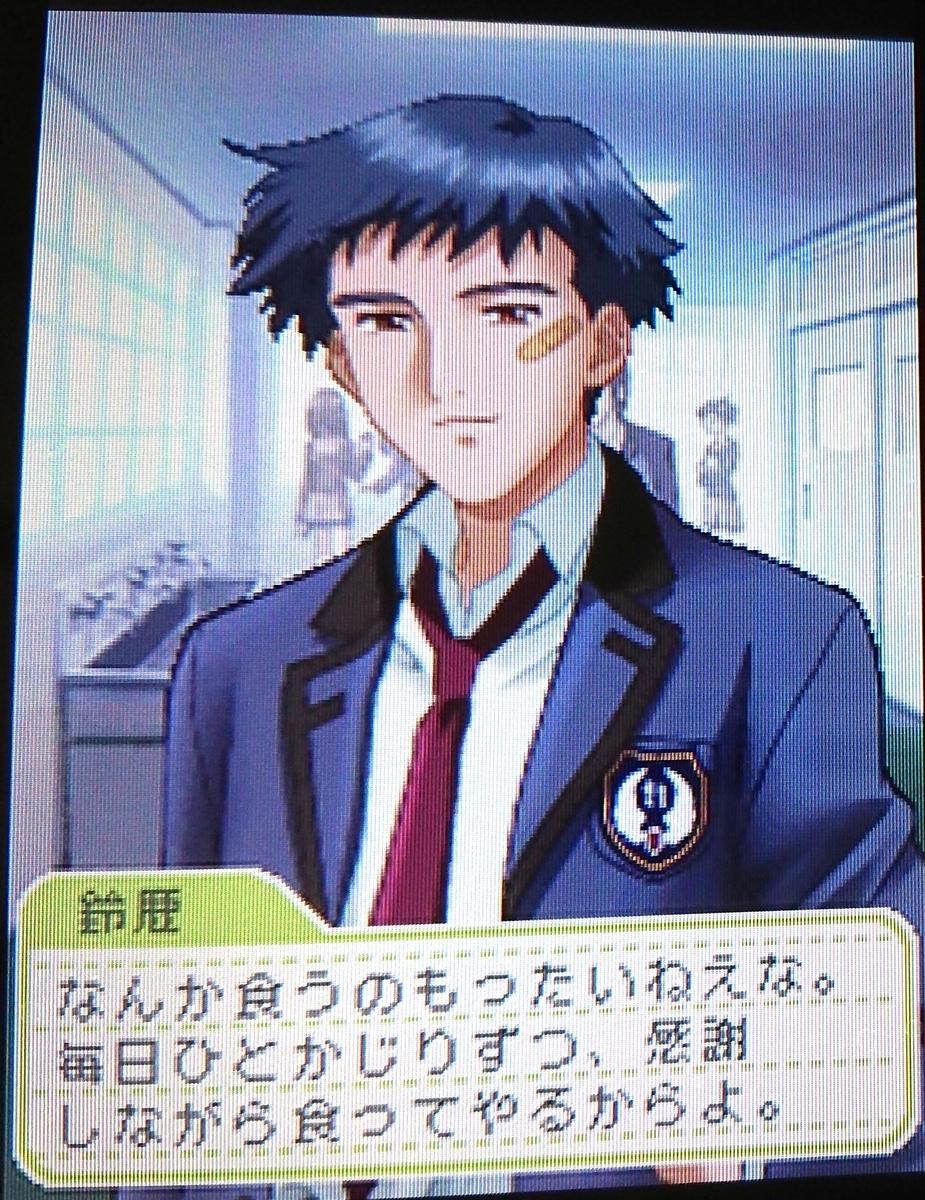 f:id:shiyashiyo3:20210324204526j:plain
