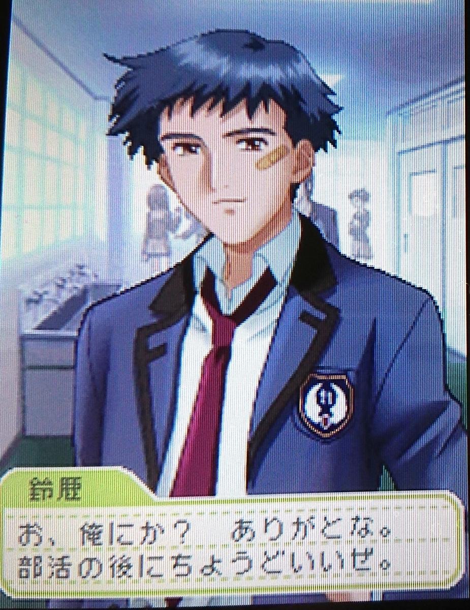 f:id:shiyashiyo3:20210324204601j:plain
