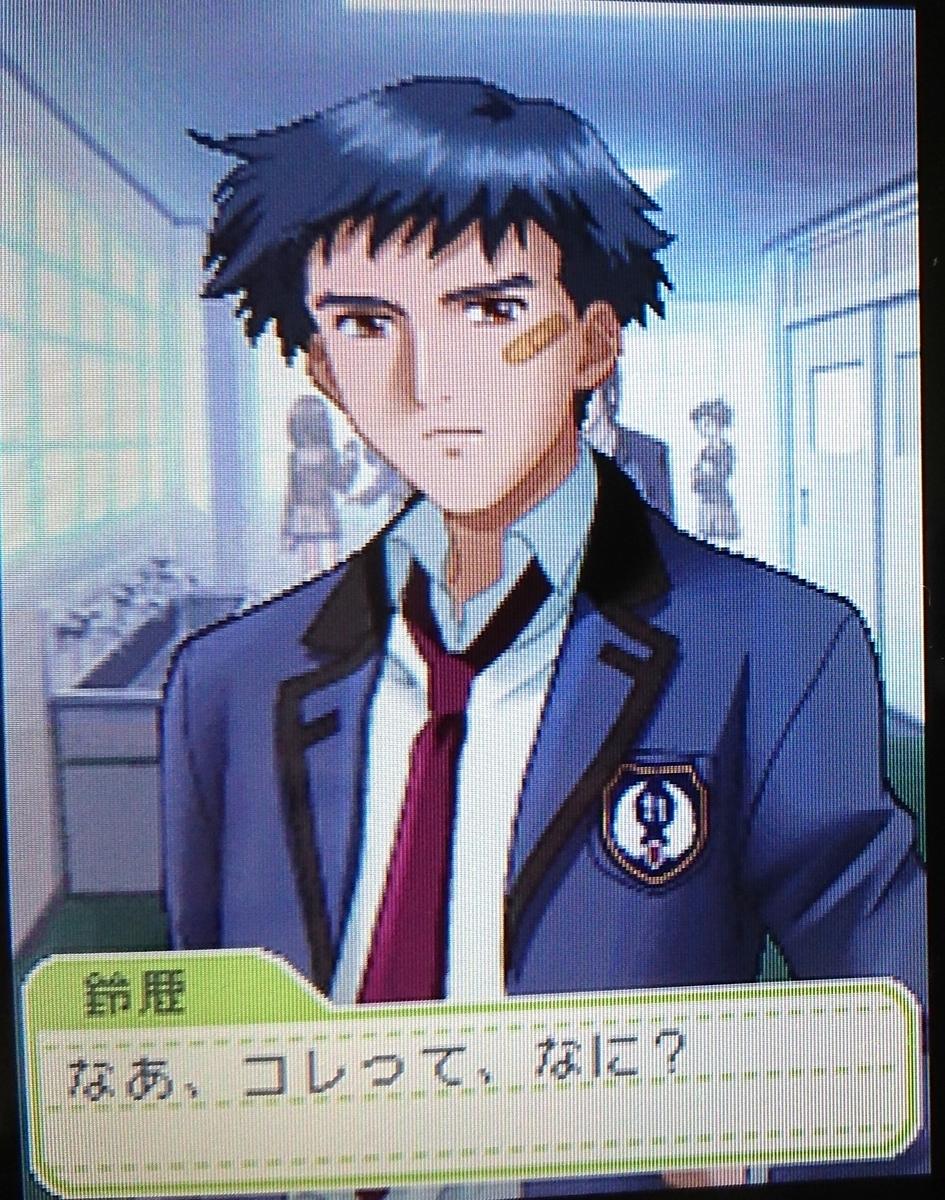 f:id:shiyashiyo3:20210324204640j:plain