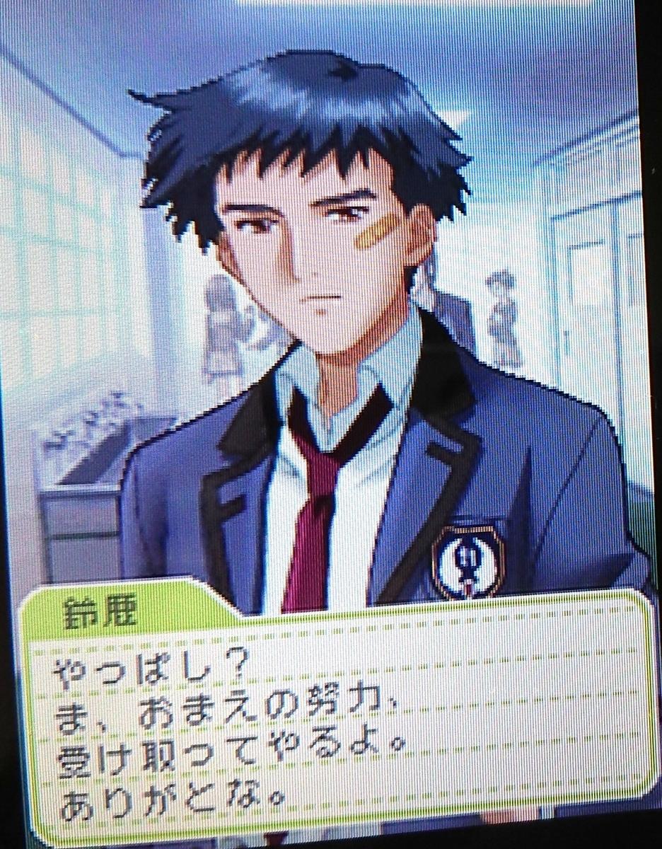 f:id:shiyashiyo3:20210324204723j:plain