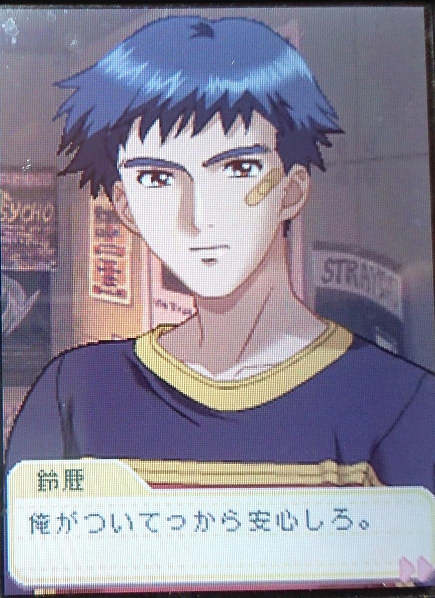 f:id:shiyashiyo3:20210328111831j:plain