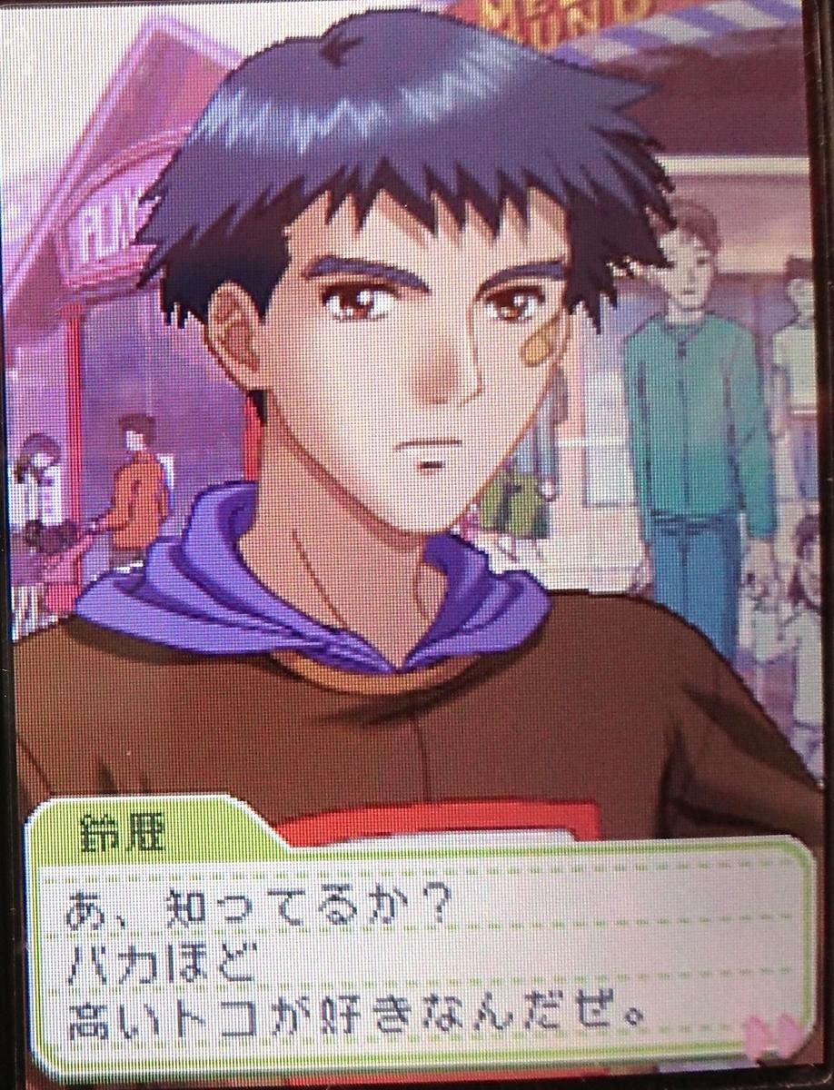 f:id:shiyashiyo3:20210328111855j:plain