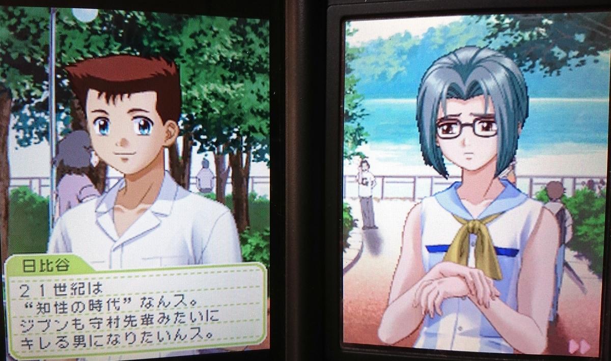 f:id:shiyashiyo3:20210328112030j:plain