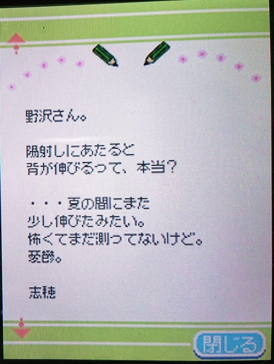 f:id:shiyashiyo3:20210328112148j:plain