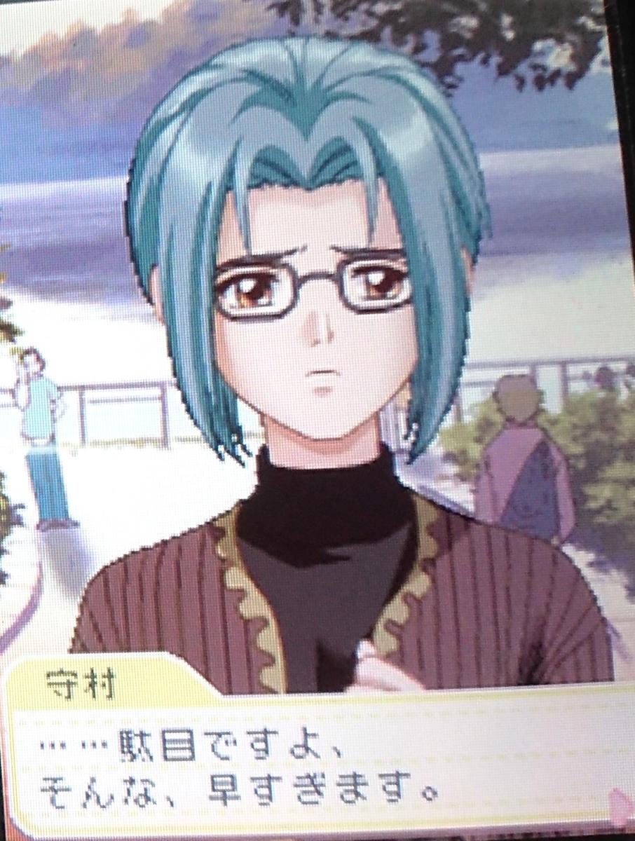f:id:shiyashiyo3:20210330141758j:plain