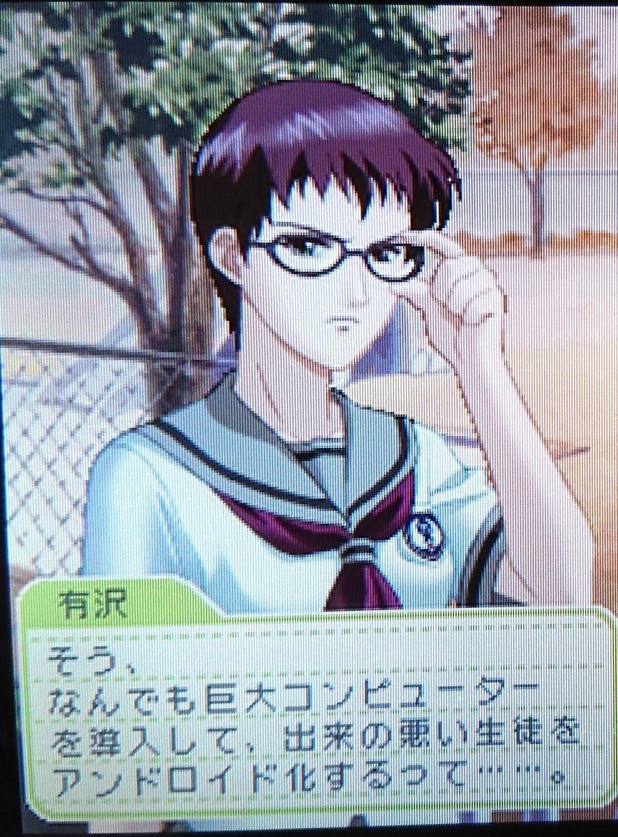 f:id:shiyashiyo3:20210330141821j:plain