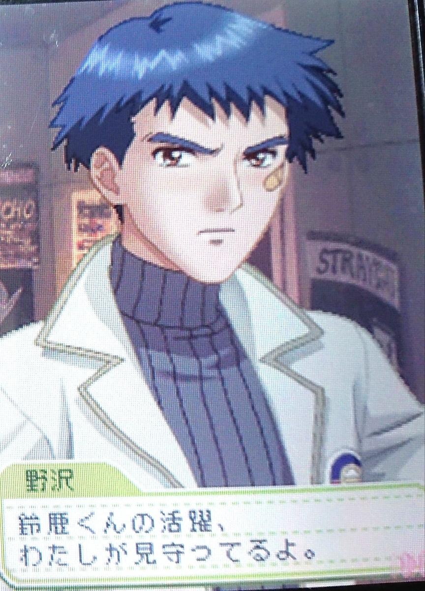 f:id:shiyashiyo3:20210330141848j:plain