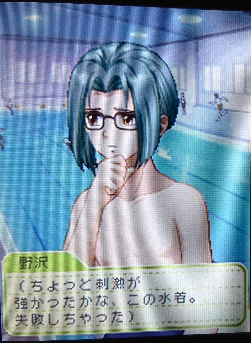 f:id:shiyashiyo3:20210403104102j:plain