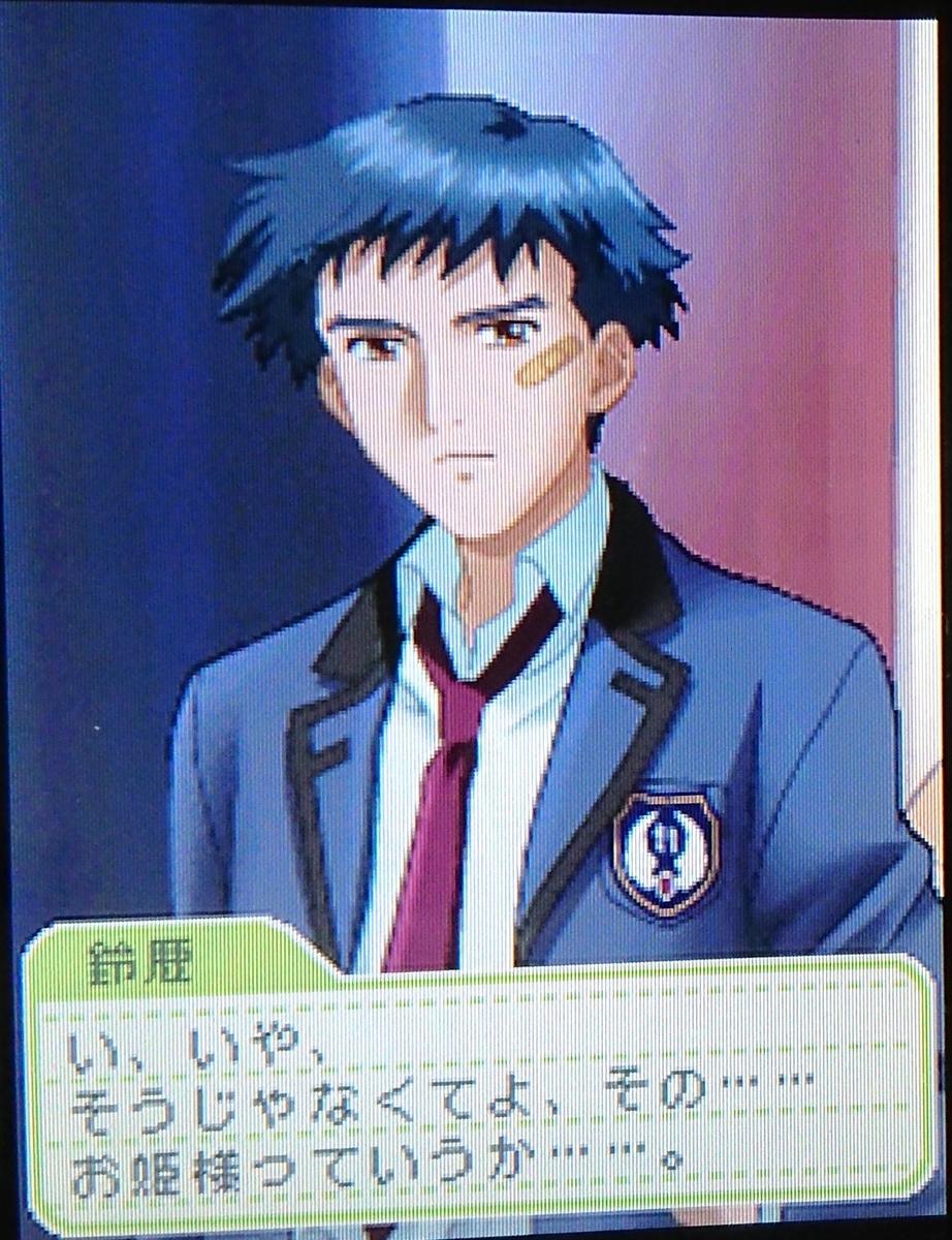 f:id:shiyashiyo3:20210403104241j:plain