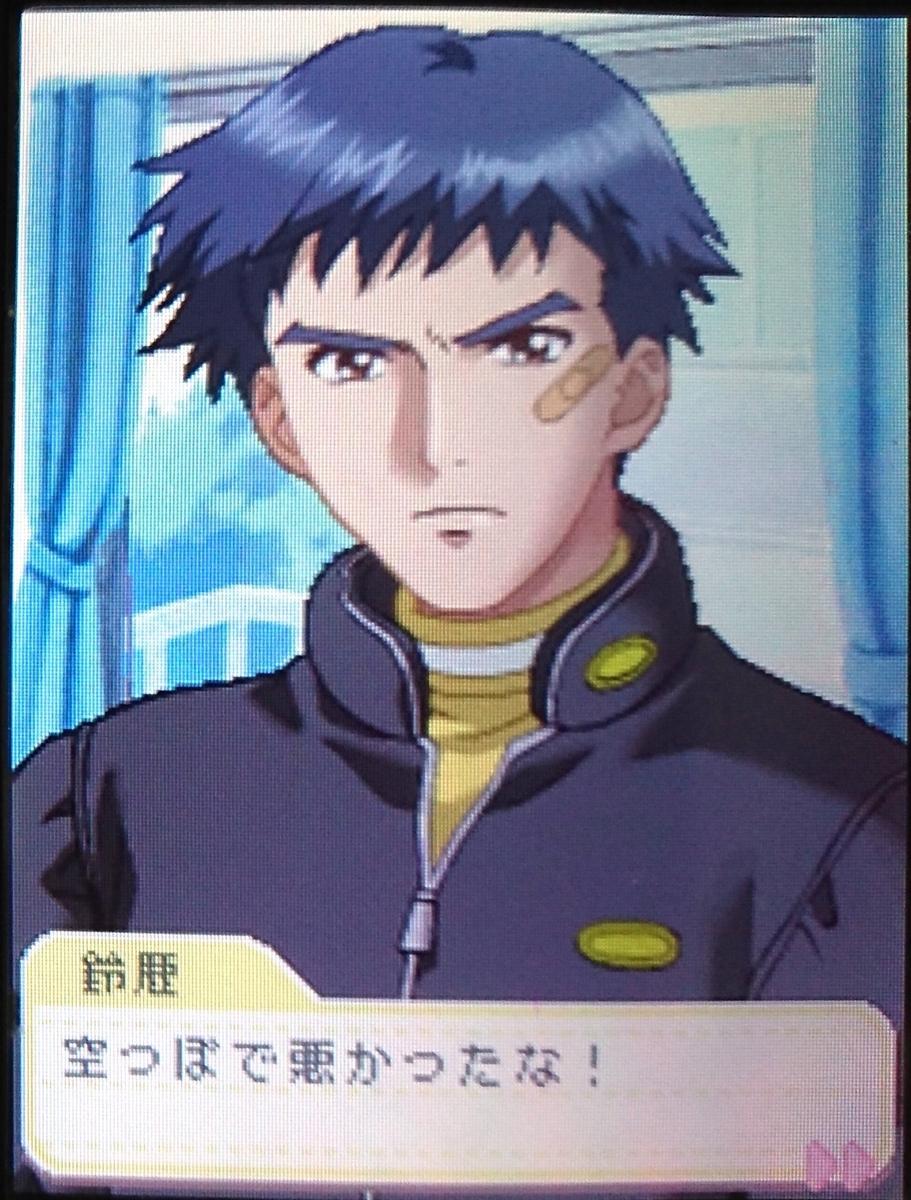 f:id:shiyashiyo3:20210403104431j:plain