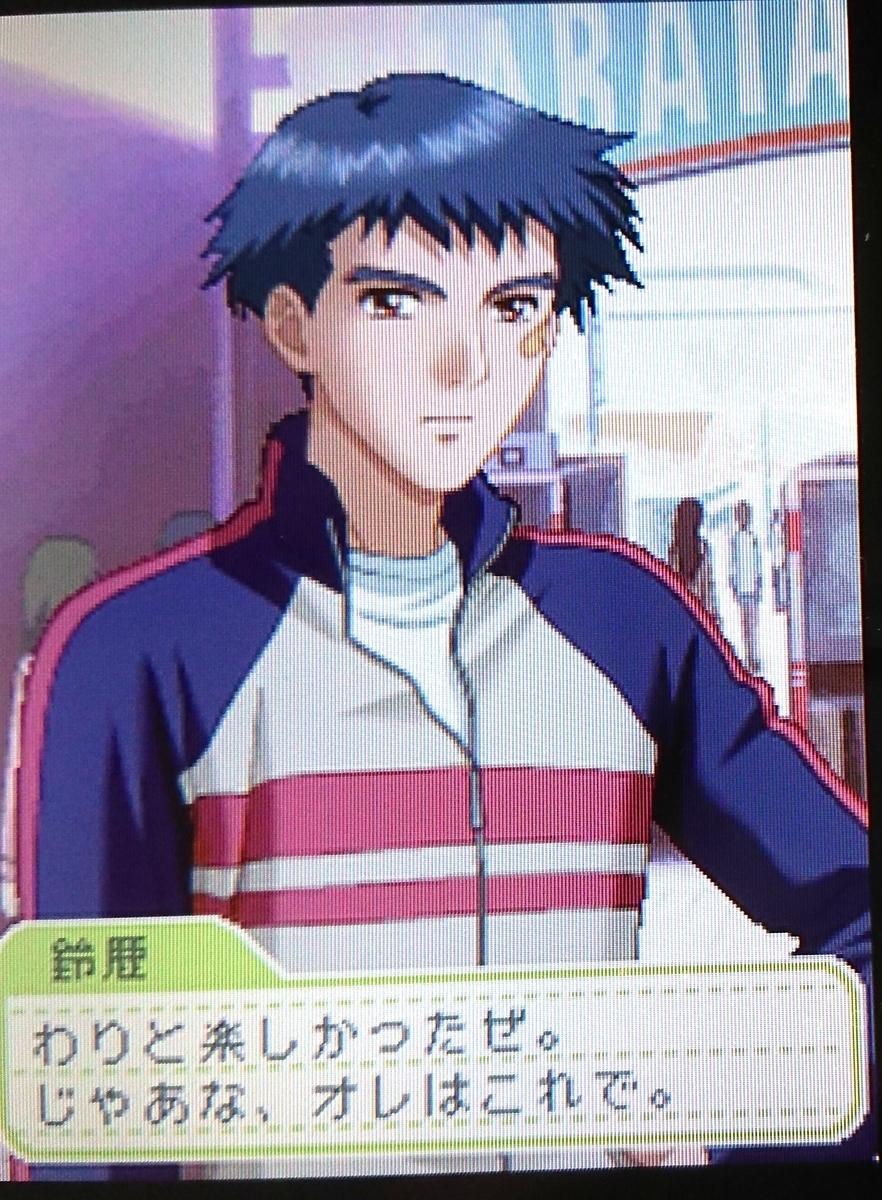 f:id:shiyashiyo3:20210403104618j:plain