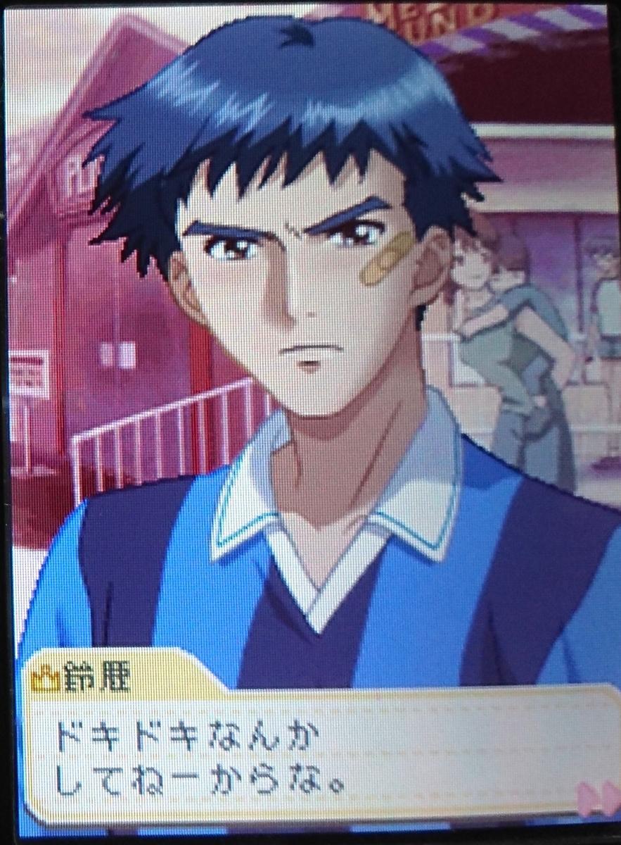 f:id:shiyashiyo3:20210403105057j:plain