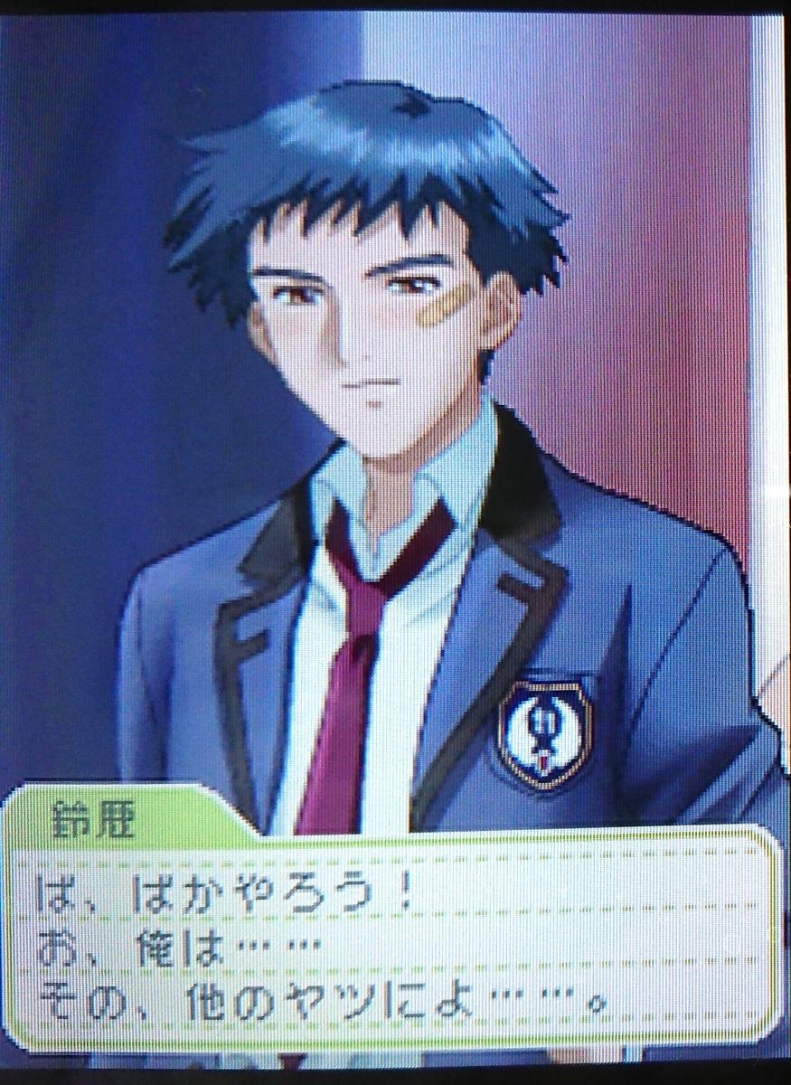 f:id:shiyashiyo3:20210403105128j:plain