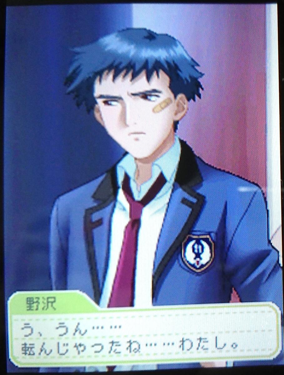 f:id:shiyashiyo3:20210403105152j:plain