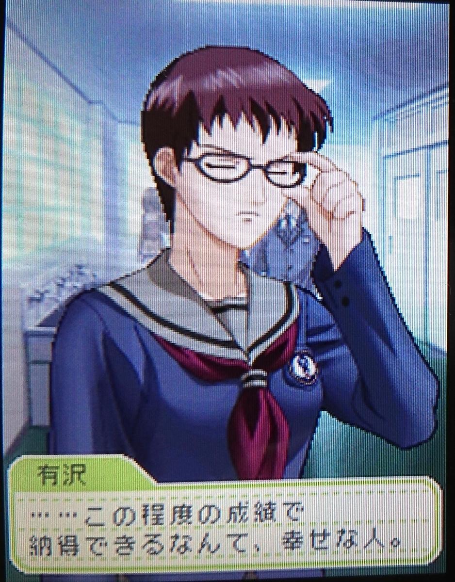 f:id:shiyashiyo3:20210403105228j:plain