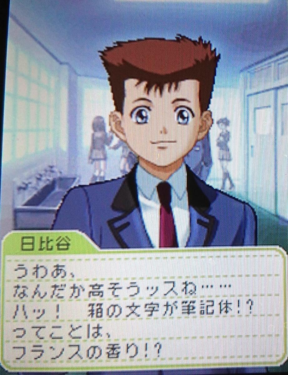 f:id:shiyashiyo3:20210403105255j:plain