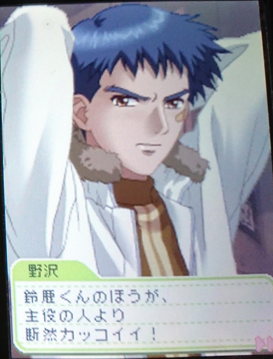 f:id:shiyashiyo3:20210403105318j:plain