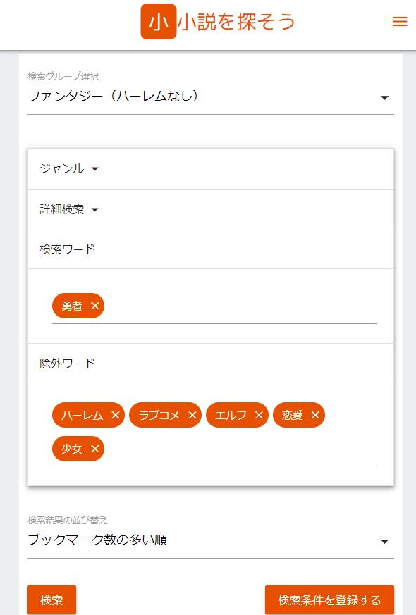f:id:shiyo-san:20190917005909p:plain