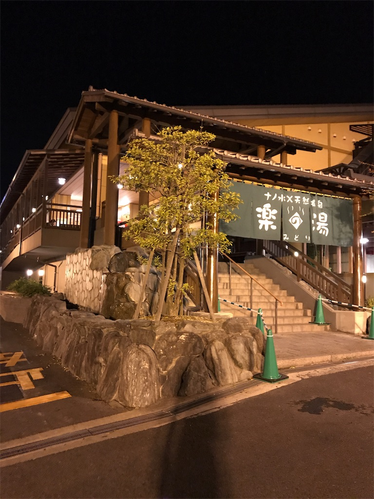 f:id:shiyotsukaki:20170620072334j:image