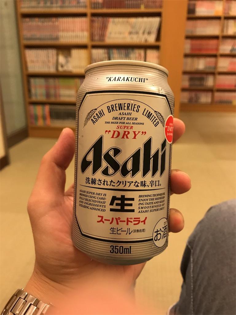f:id:shiyotsukaki:20170621164447j:image