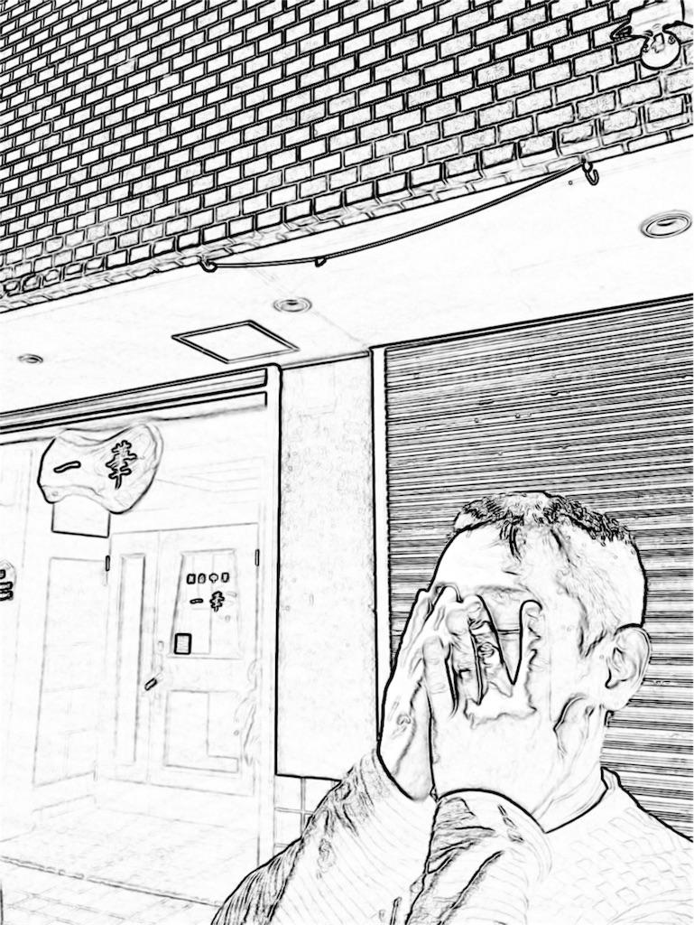 f:id:shiyotsukaki:20170628155728j:image