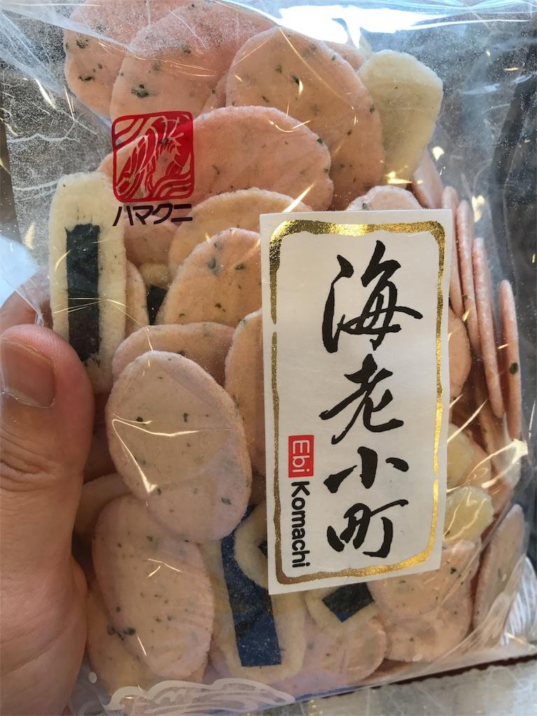 f:id:shiyotsukaki:20170710131643j:image