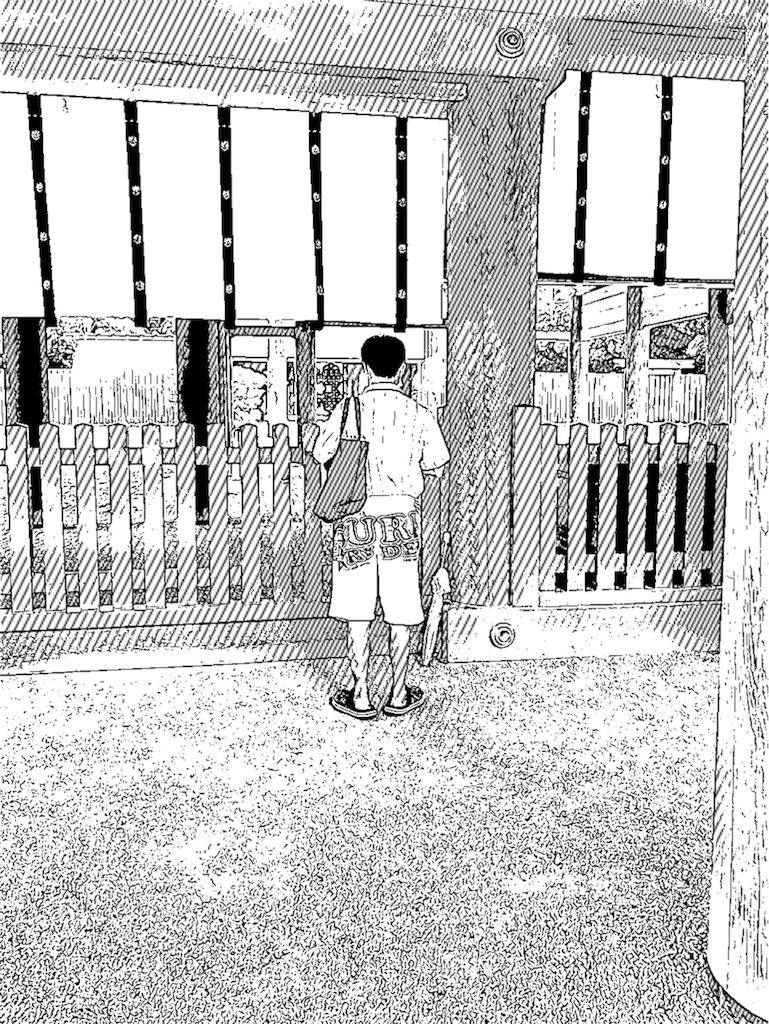 f:id:shiyotsukaki:20170715155729j:image