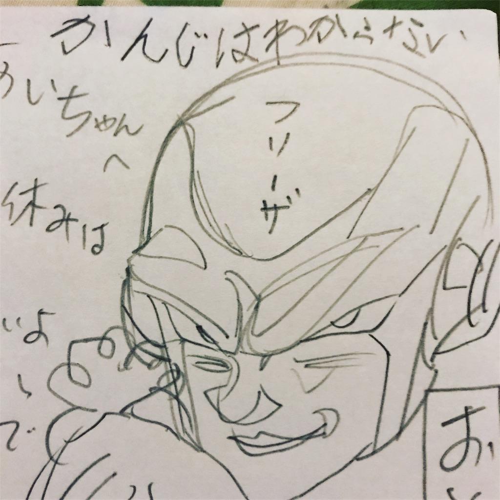 f:id:shiyotsukaki:20170721093839j:image
