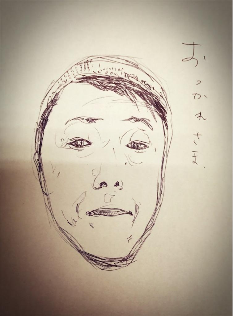 f:id:shiyotsukaki:20170723004903j:image