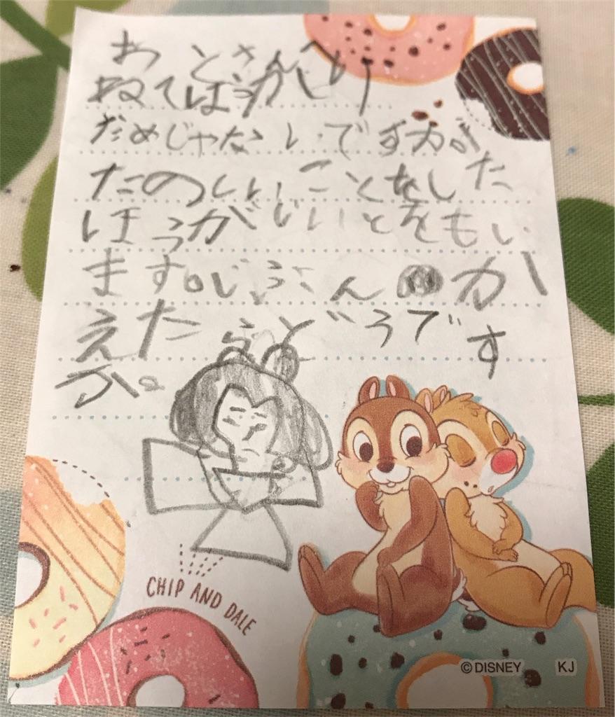 f:id:shiyotsukaki:20170725223109j:image