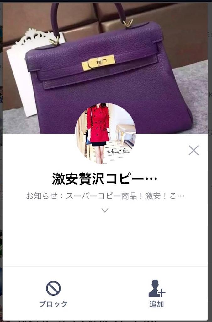 f:id:shiyotsukaki:20170730155918j:image