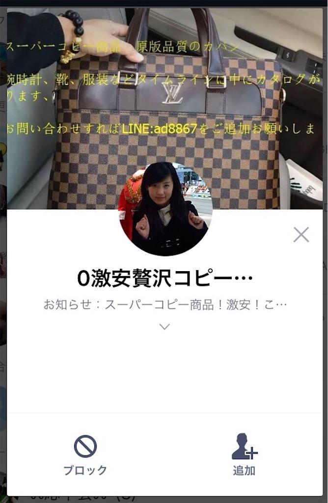 f:id:shiyotsukaki:20170730160023j:image