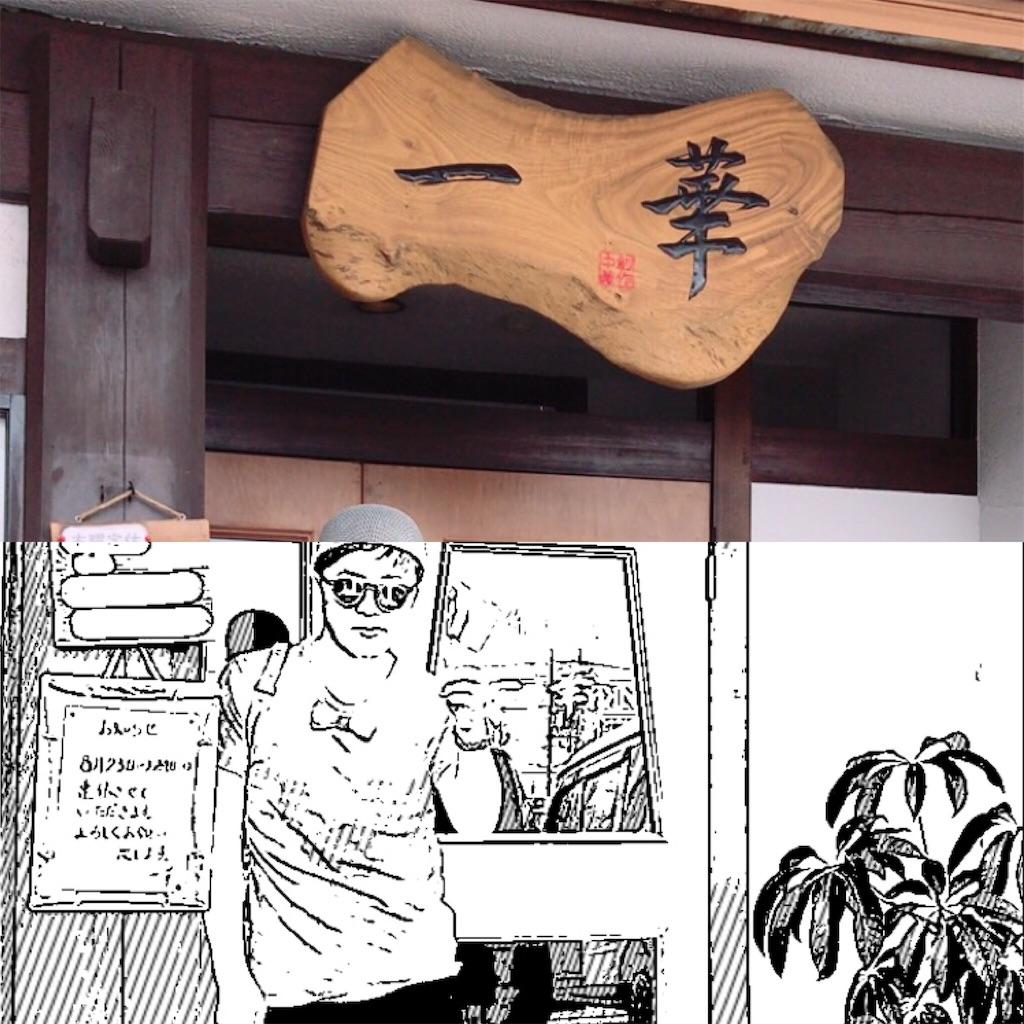 f:id:shiyotsukaki:20170823175231j:image