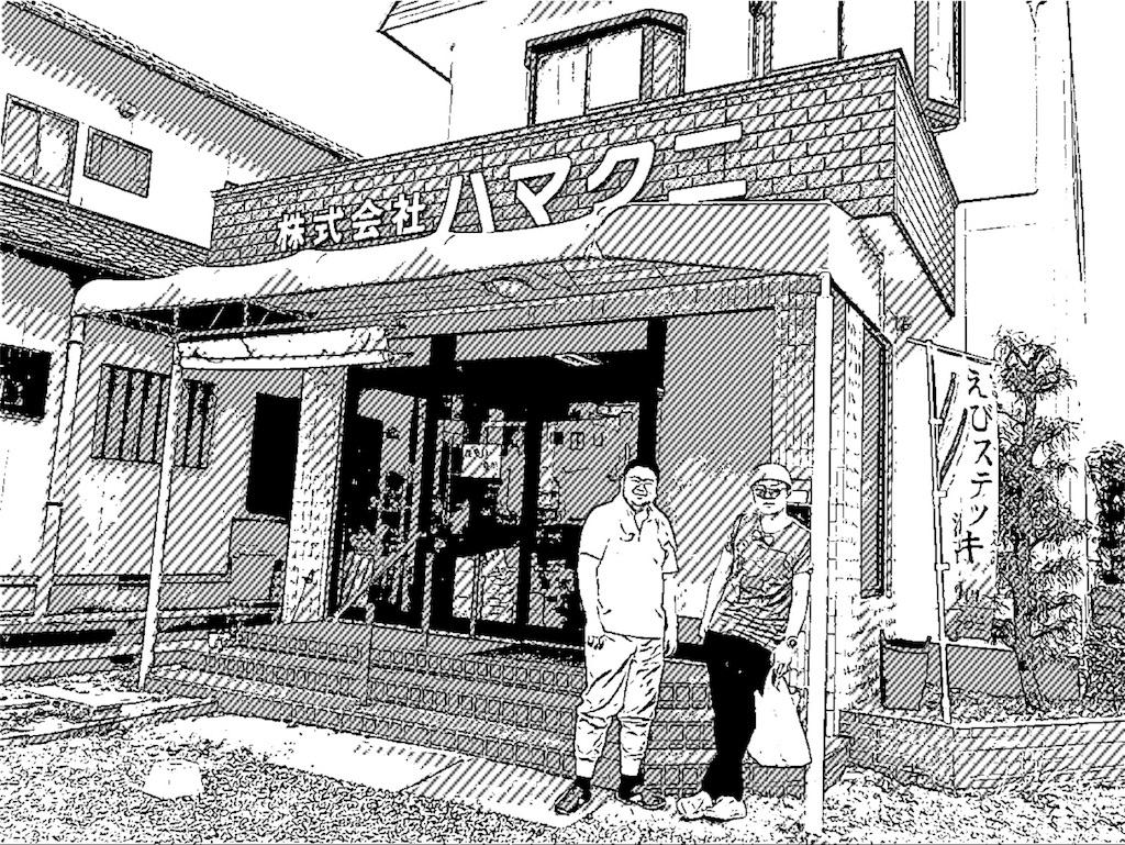 f:id:shiyotsukaki:20170823234348j:image