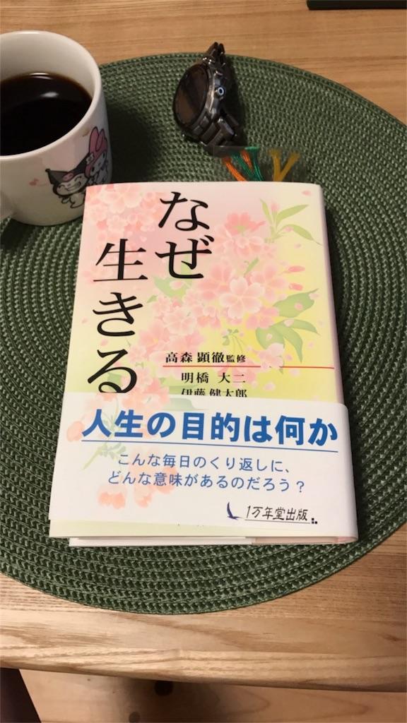 f:id:shiyotsukaki:20170825231824j:image