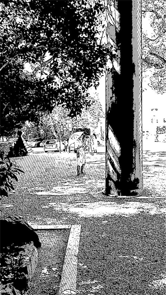 f:id:shiyotsukaki:20170905233918j:image