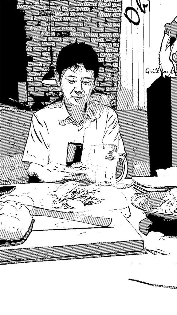 f:id:shiyotsukaki:20170914000107j:image