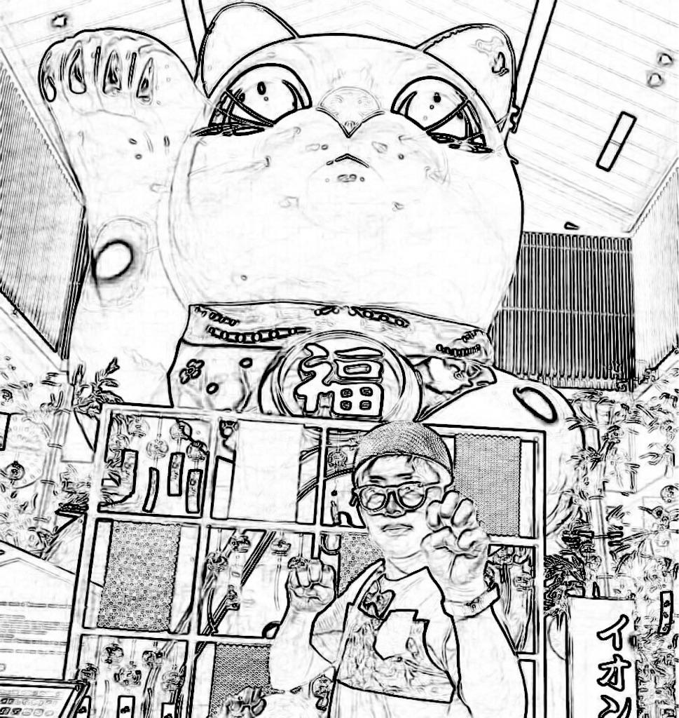 f:id:shiyotsukaki:20170914222323j:image