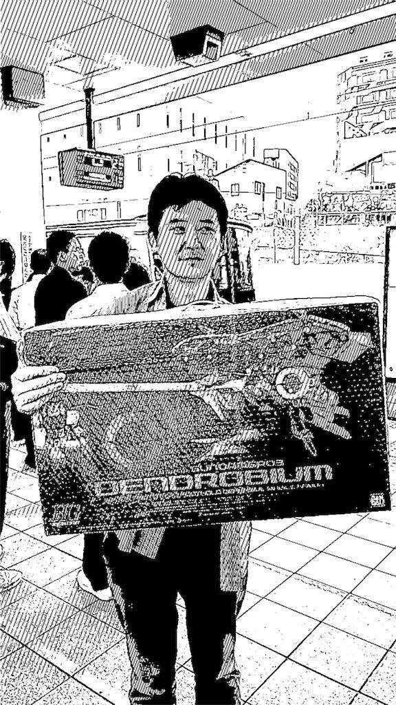 f:id:shiyotsukaki:20170921000118j:image