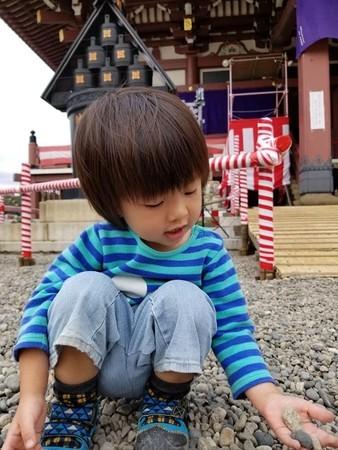 f:id:shiyuichi:20181012232126j:image
