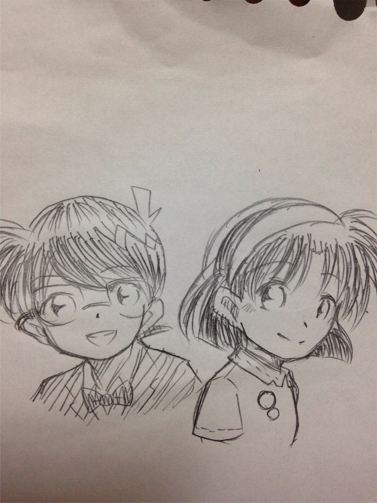 f:id:shiyutaro:20160613214153j:image