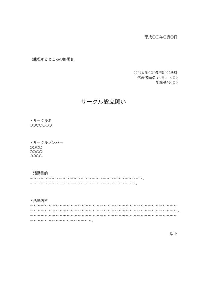 f:id:shiyuu_you:20170905153703j:plain