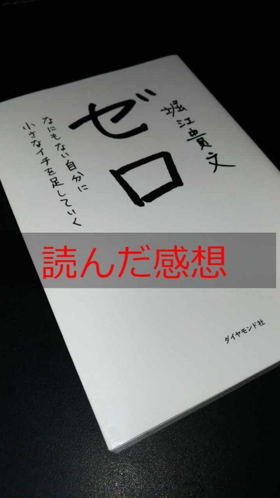 f:id:shiyuu_you:20171012233329j:plain