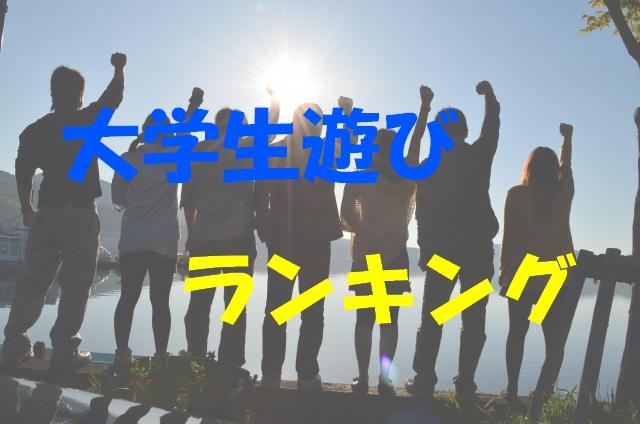 f:id:shiyuu_you:20171217142404j:plain